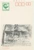5枚1組。谷保天満宮、一橋大学、国立駅舎、谷保山南養寺を風景画から見ることができる絵葉書<br />